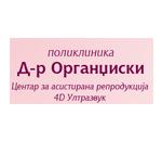 organdziski
